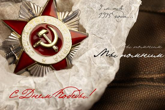 BDSA.RU Боевые действия РККА
