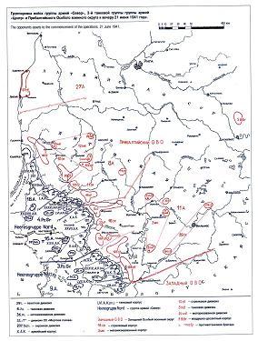 Расстановка войск в Прибалтике