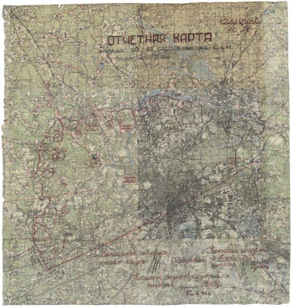 Карта положения войск под Москвой на 12 декабря 1941 года