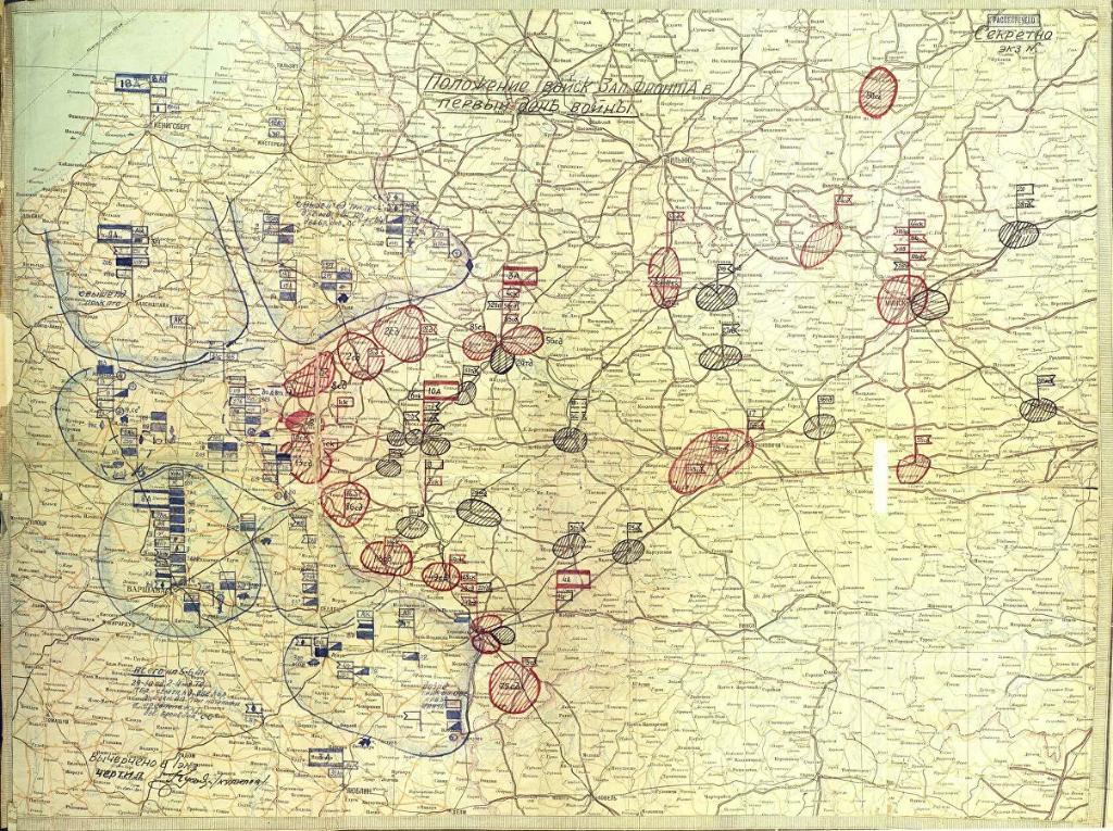 Карта. Оперсводка №1 Штаба Красной армии на 10.00 22.6. 41