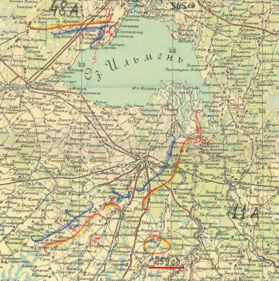 Положение на фронте 11 и 48 Армий в районе озера Ильмень и Старой Руссы на 22 августа 1941 года